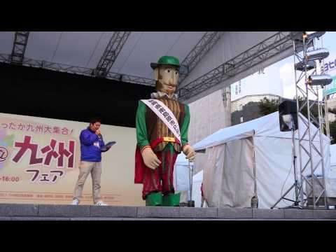 【ゆるキャラ】身長日本一、ベイガ船長が名古屋に来た!