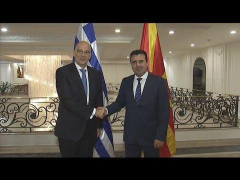Στα Σκόπια ο υπουργός Εξωτερικών Νίκος Δένδιας
