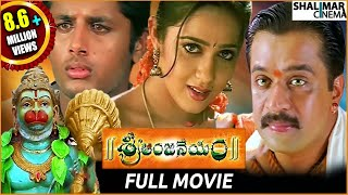 Video Sri Anjaneyam Telugu Full Length Movie || శ్రిఆంజనేయం సినిమా || Nitin, Charmi kaur MP3, 3GP, MP4, WEBM, AVI, FLV Desember 2018