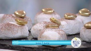 بوسو لا تمسو / قهوة العصر / سليمة يعلى / Samira TV