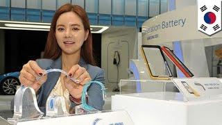 サムスンが曲げられる薄型バッテリーを発表