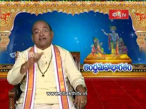 Andhra Mahabharatam - Sauptika Parvam (The Book of the Sleeping Warriors) - Episode 1346 | Part 2