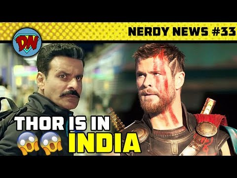 Thor In India, Infinity War Leaked Concept Arts, Mcu Phase 4, Birds Of Prey | Nerdy News #33