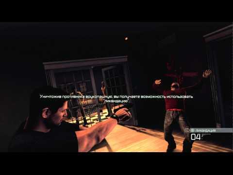 Tom Clancy's Splinter Cell Conviction прохождение часть 1 (видео)
