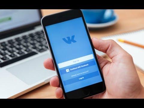 ВКонтакте ТЕБЯ ОШТРАФУЕТ (видео)