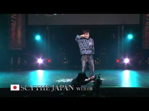 【GDC 7th】GATSBY DANCE COMPETITION 2014-2015:JAPAN FINAL/SCYTHE JAPAN