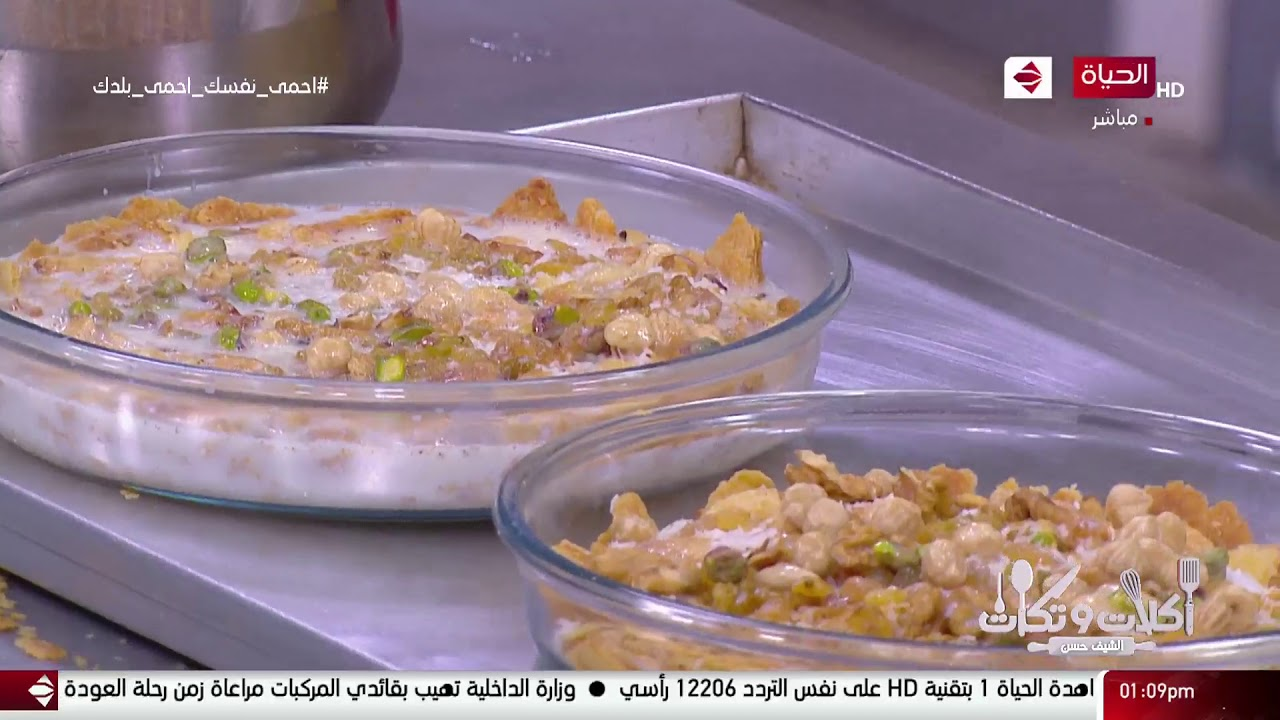 أكلات وتكات - الحلو من إيد الشيف حسن طريقة عمل ( أم على )