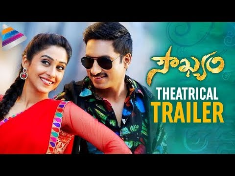 Soukyam Telugu Movie | Theatrical Trailer | Gopichand | Regina Cassandra | Anup Rubens