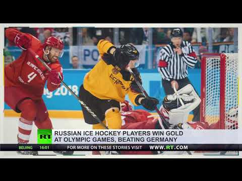 Russian hockey players win gold in PyeongChang, beating Germany 4-3 (видео)
