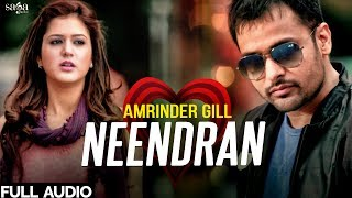 Enjoy new Punjabi song 2017 of Amrinder Gill from movie Happy Go Lucky. Subscribe SagaHits and  get the best collection of new Punjabi songs and movies, don't forget to Hit like,share and comment on this video.Subscribe SagaHits : http://goo.gl/aFFNeCLike us on Facebook : https://www.facebook.com/sagahits