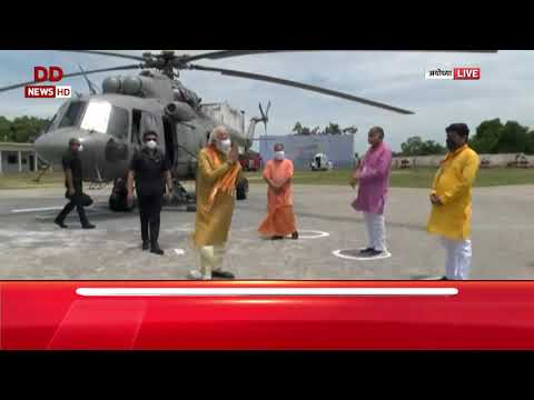 PM Modi arrives in Ayodhya for ground breaking ceremony of Ram Temple