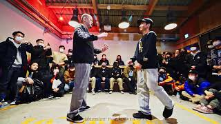 Ricky vs Cgeo – CHALLENGER SP POPPIN' FINAL