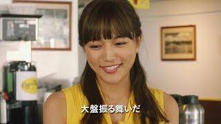 川口春奈、主演ドラマ「しろときいろ」予告映像が公開主題歌はスピッツ「スターゲイザー」