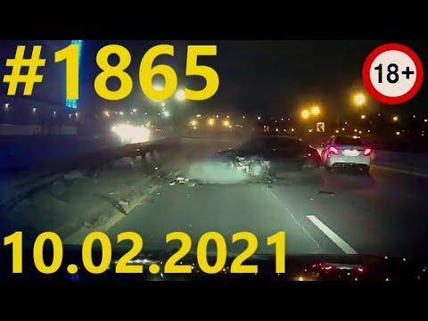 Новая подборка ДТП и аварий от канала Дорожные войны за 10.02.2021