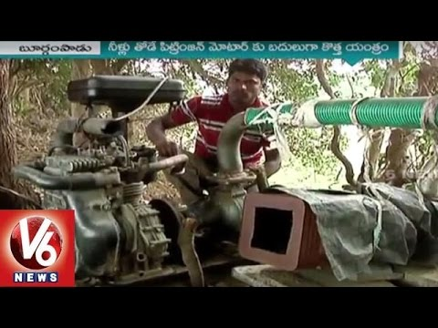 Khammam Young Farmer Invents Diesel Equipment For Farming | V6 News