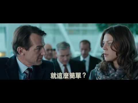 【人約巴黎】電影預告 12月24日 深情獻映!