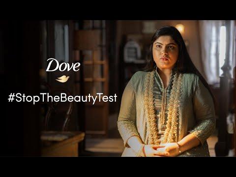 Dove-#StopTheBeautyTest