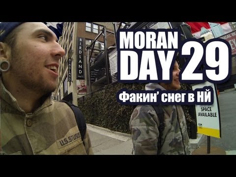 Moran Day 29 - ????? ???? ? ??_Best travel videos of the week, no flights ticket required