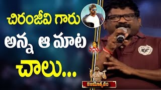 Video Lyricist Chandrabose Emotional Speech @ Rangasthalam Vijayotsavam || Success Meet || Pawan Kalyan MP3, 3GP, MP4, WEBM, AVI, FLV April 2018