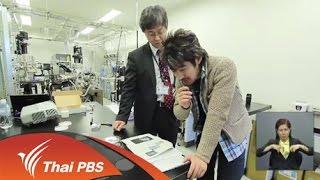 เปิดบ้าน Thai PBS - แรงบันดาลใจจากการรับชมรายการดูให้รู้