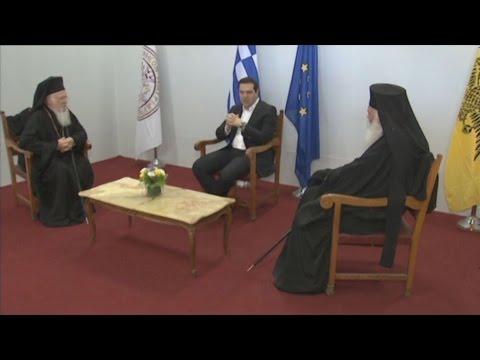 Συνάντηση του Α.Τσίπρα με τον Οικουμενικό Πατριάρχη Βαρθολομαίο και τον Αρχιεπίσκοπο Ιερώνυμο