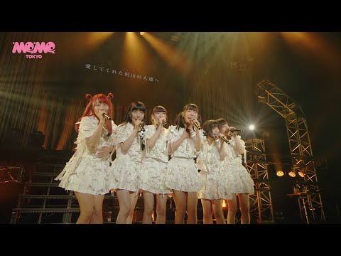 , title : 'でんぱ組.inc、LIVE Blu-ray/DVD「UHHA! YAAA!! TOUR!!! 2019 SPECIAL」Trailer Movie'