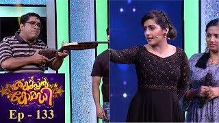 Thakarppan Comedy I EP 133 - Funny variety skit performance I Mazhavil Manorama