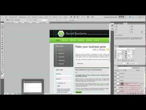 Как сделать меню для сайта видео