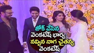 Video Venkatest and his Wife Attends for Naga Chaitanya Samantha Wedding Reception #9Roses Media MP3, 3GP, MP4, WEBM, AVI, FLV November 2017