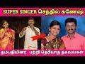 Singer Senthil Ganesh Wiki: Biography, Wife, Folk Songs, Movies, Native, Family & Bio Data