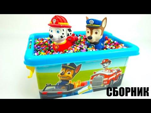 Сборник видео с игрушками Щенячий Патруль - DomaVideo.Ru