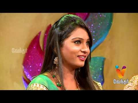 MR-MISS-Tamil-New-Year-Special-Program-Vendhar-Tv