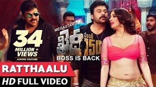 Nonton Ratthaalu Full Video Song   Khaidi No 150 Full Video Songs   Chiranjeevi  Lakshmi Rai   Dsp  Rathalu Film Subtitle Indonesia Streaming Movie Download