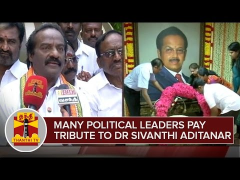Many-Political-Leaders-pay-Floral-Tribute-to-Padma-Shri-Dr-Sivanthi-Aditanar--Thanthi-TV
