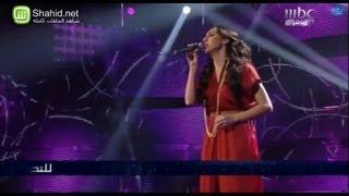 Arab Idol -حلقة البنات - فاطمة قرطوبة - بيحسدوني عليه