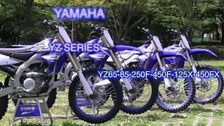 9. DirtSports YAMAHA 2019 YZ Series