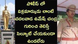 Video hyderabad sr nagar statue umesh chandra profile life secrets   inspirational story MP3, 3GP, MP4, WEBM, AVI, FLV September 2018