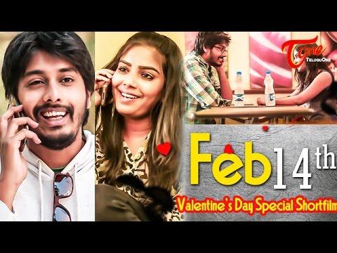 Feb 14th | Valentine's day Special Telugu Short Film