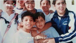 此视频有关1974年代表中国参加亚运会的前辈泳坛前辈讲术当年参加亚运会鲜为人知的故事—张广一先生访谈。
