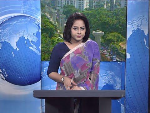 02 Pm News || দুপুর ০২ টার সংবাদ || 20 September 2020 || ETV News