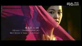 Nonton Jerry Yan   Ripples Of Desire Movie Preview Film Subtitle Indonesia Streaming Movie Download