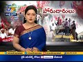 YCP and Other Oppositions Stage Road Blockade   in Protest of Centres Attitude   Krishan Dist - Video