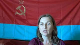 Нота Правительства СССР в ООН. Всем государствам членам ООН