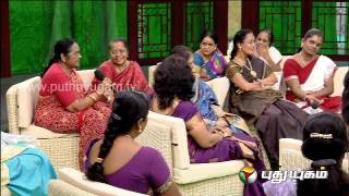 Oru Nimidam Please - (24-10-2013) - Part 1