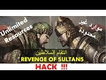 Revenge of Sultans  Hack 2017 - iPhone - Android - Unlimited Resources