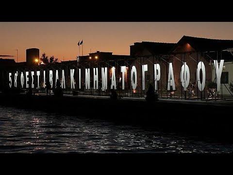 58ο Φεστιβάλ Θεσσαλονίκης: Τα highlights της φετινής κινηματογραφικής διοργάνωσης – cinema