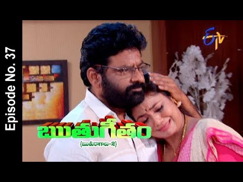 Ruthugeetham (Ruthuragalu-2) | 14th November 2017 | Full Episode No 37