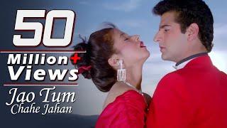 Video 'Jao Tum Chahe Jahan' Full 4K Video Song | Urmila Matondkar, Ravi Behl - Narsimha MP3, 3GP, MP4, WEBM, AVI, FLV Agustus 2018