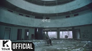 Download Lagu [Teaser] KCM _ Dawn(새벽길) Mp3