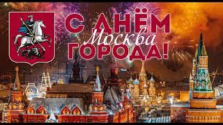День города в Сокольниках